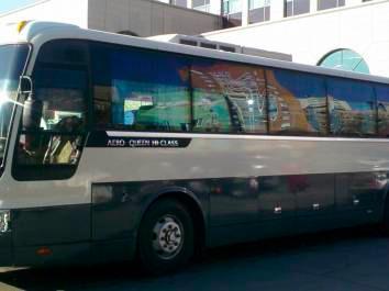 Автобус SsangYong