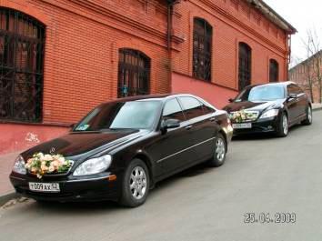Автомобиль Mercedes S220